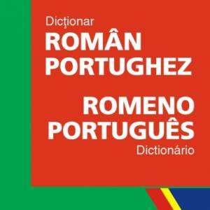 Dicționar român-portughez