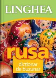 Rusa - dicţionar de buzunar