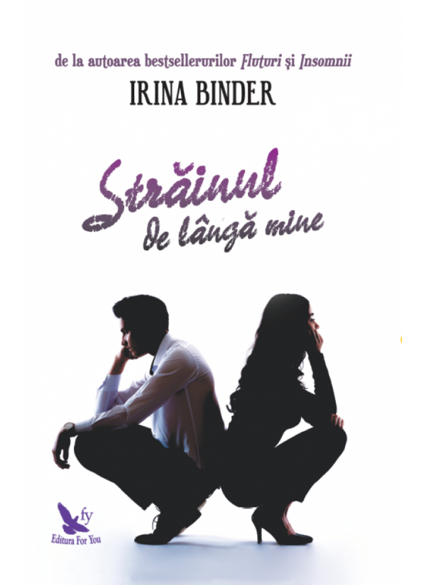 Strainul de langa mine Irina Binder