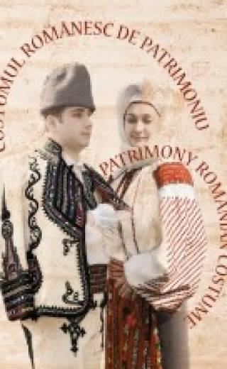 COSTUMUL ROMÂNESC DE PATRIMONIU
